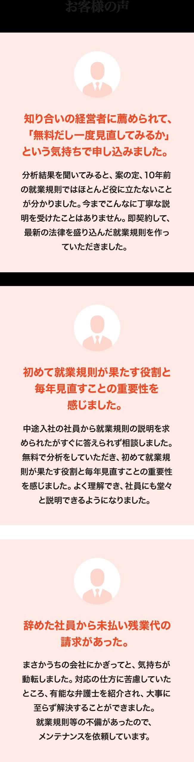 voice_sp
