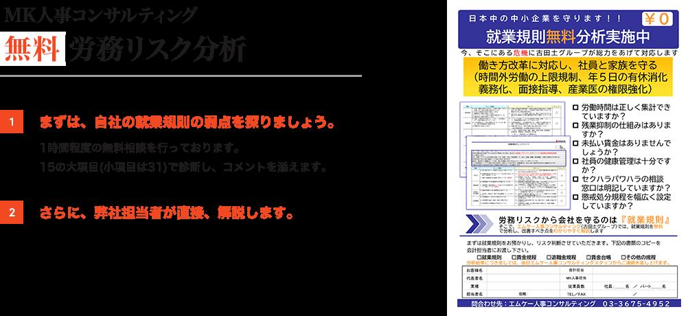analysis_pc